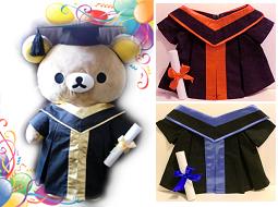 熊仔畢業套裝(大碼)