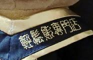 畢業套裝繡名服務